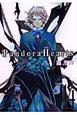 Pandora Hearts (14)