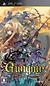 アトラス グングニル -魔槍の軍神と英雄戦争-