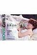 B.L.T. MOVIE GIRLS スクリーンで輝いている女優たちが、もっと煌く「素顔(5)