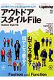 アウトドアスタイルFile 別冊Lightning103 山と街のファッションSnapがぎっしり!
