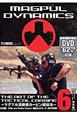 THE ART OF THE TACTICAL CARBINE~マグプル流戦術カービン銃技法~<日本語版> DRILLS AND REALITY CHECKS(訓練およびカービン銃の実態編) (6)