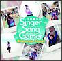 今井麻美のSinger Song Gamer Okinawa Stage(DVD付)