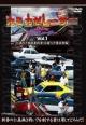 Japanese CrazyCustomCar カミカゼレーサー Oh!my街道レーサー Vol.1