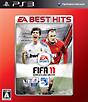 FIFA 11 ワールドクラスサッカー EA BEST HITS