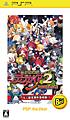 魔界戦記ディスガイア 2 PORTABLE PSP the Best