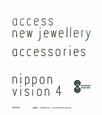 新しいジュエリーへのアクセス nippon vision4