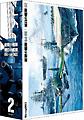 紺碧の艦隊×旭日の艦隊 Blu-ray Box (2)