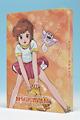 魔法のスター マジカルエミ DVD-BOX 2