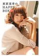 東原亜希のHAPPY BOX