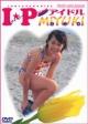 I★P MIYUKI アイドルパラダイス