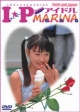 I★P MARINA アイドルパラダイス