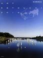 瀬戸内国際芸術祭 作品記録集 2010