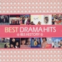 BEST DRAMA HITS-KOREAN WAVE HISTORY(2C