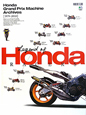 Honda Grand Prix Machine Archives 1979-2010