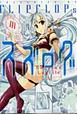 スズログ-suzuro's logfile- (1)