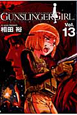 GUNSLINGER GIRL (13)