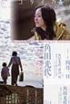 ユリイカ 詩と批評 2011.4 特集:角田光代 明日に向かって歩くのだ