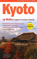 KYOTO: 29 WALKS [PB] 29 Walks in Japan's Ancie
