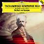 チャイコフスキー:交響曲第4番、幻想序曲《ロメオとジュリエット》