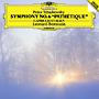 チャイコフスキー:交響曲第6番《悲愴》、イタリア奇想曲