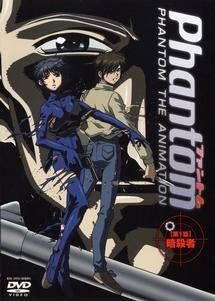 Phantom-PHANTOM THE ANIMATION-