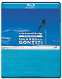 virtual trip MUSICEDITION ISLANDS with GONTITI(DVD同梱版)