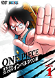 ONE PIECE 13thシーズン インペルダウン編 piece.1