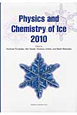 Physics and Chemistry of Ice 2010