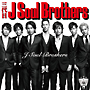 J Soul Brothers(DVD付)