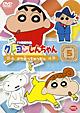 クレヨンしんちゃん TV版傑作選 6-5