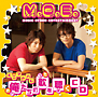俺たちの歌を聴くCD(豪華盤)(DVD付)