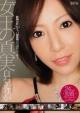 女王の真実 歌舞伎町No.1キャバ嬢衝撃の引退から1年…