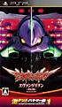 激アツ!! パチゲー魂 Portable VOL 1 「ヱヴァンゲリヲン~真実の翼~」