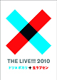 THE LIVE!!! 2010 ~ ドリ×ポカリと生ラブセン ~