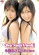 Erina vs 小田あさ美 「Dear Peach friends」