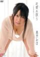 恋愛小説 5