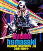 ayumi hamasaki PREMIUM COUNTDOWN LIVE 2008-2009 A