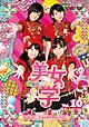 美女学 Vol.10
