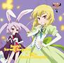 TVアニメ「アスタロッテのおもちゃ!」キャラクターソングCD Vol.4 イニ/エリカ