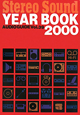 Stereo Sound YEAR BOOK 2000 AUDIO GUIDE39