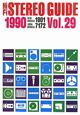 Hi Fi STEREO GUIDE<OD版> 1990 (29)