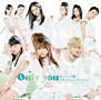 Only you(B)(DVD付)