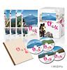 登る女 DVD-BOX