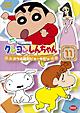 クレヨンしんちゃん TV版傑作選 6-11