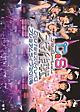 ℃-ute & スマイレージ プレミアムライブ2011春 ~℃&Sコラボレーション大作戦~