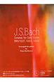 ギターのための無伴奏ヴァイオリン・ソナタ集 GG495 J.S.Bach ティモコルホーネン編曲 CD付