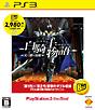 白騎士物語 -光と闇の覚醒- PlayStation3 the Best