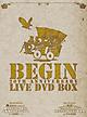 BEGIN 20周年記念 ライブDVD BOX