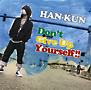 Don't Give Up Yourself!!(通常盤)