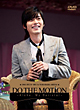 2010 HYUN-BIN IN YOKOHAMA ARENA Do the motion~Hello[Aloha]、 My Barista!